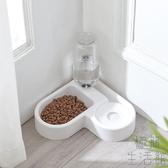 狗碗雙碗不濕嘴自動飲水器兩用防打翻貓咪水碗狗食盆【極簡生活】