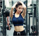 金豬迎新 前拉鏈運動內衣女防震跑步聚攏速干專業健身文胸跑步背心瑜伽bra