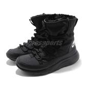 【六折特賣】Nike 休閒鞋 Venture GS 黑 全黑 大童鞋 女鞋 靴子 毛料內裡 運動鞋 【ACS】 AQ9493-001