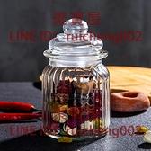 5個裝 玻璃茶葉罐 密封罐透明小瓶子 儲物罐五谷雜糧收納儲存罐玻璃罐【聚寶屋】
