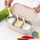 調味盒家用調料收納盒帶蓋鹽罐組合廚房用品【福喜行】