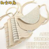 618好康鉅惠彩棉圍嘴寶寶系繩口水巾飯兜甜寶純棉圍兜