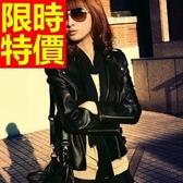 女款機車夾克細緻時髦-自信名媛風貴氣俐落女皮衣外套61z46【巴黎精品】