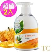 【TC】蘆薈蜂蜜護手乳 2入組(300ml)
