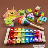 幼兒童嬰兒八音手敲琴小木琴樂器8個月寶寶益智玩具1一2歲半3早教 居家家生活館