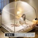 蒙古包蚊帳 1.8m床1.5m家用2米雙人2.0x2.2三開門1.2單人床紋賬MBS『潮流世家』