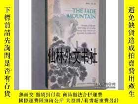 二手書博民逛書店【罕見】1964年 The Jade Mountain: A C