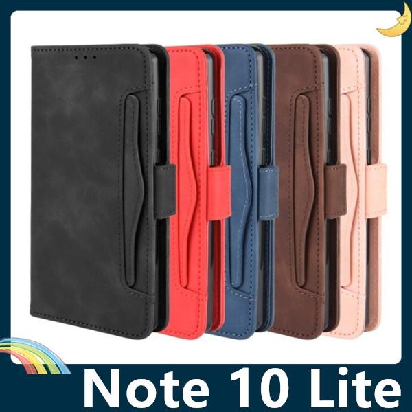 三星 Galaxy Note 10 Lite 復古純色保護套 皮質側翻皮套 磨砂皮紋 支架 插卡 磁扣 手機套 手機殼