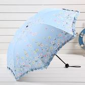 遮陽傘 創意黑膠花邊太陽傘女韓版防曬防紫外線兩用晴雨傘LJ9293『小美日記』