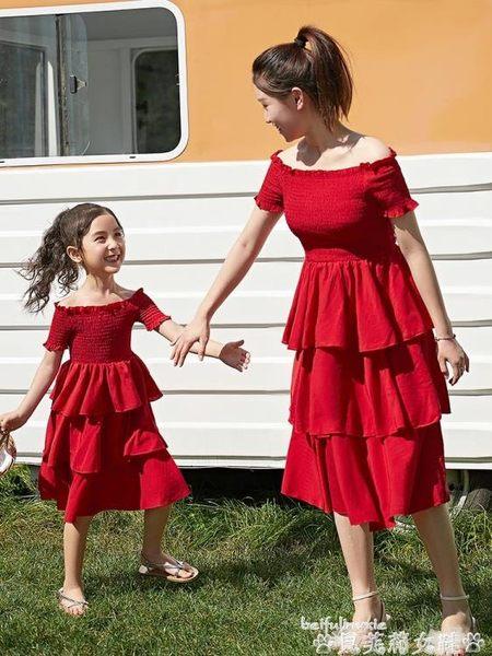 親子裝女童連身裙夏裝2019新款洋氣4兒童裝5網紅6親子7夏季8公主裙子9歲 貝芙莉