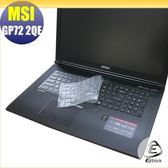 【Ezstick】MSI GP72 2QE 系列 專用高級TPU鍵盤保護膜