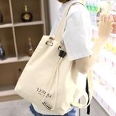 包包帆布包女單肩斜挎學生文藝韓版布包布袋大百搭中包帆布袋