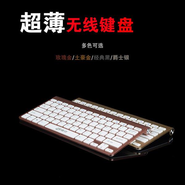10寸卷軸無線鍵盤 便攜筆記本小巧單鍵盤 剪刀腳按鍵辦公家用  SSJJG