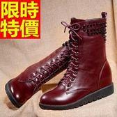 馬丁靴-內增高加絨真皮保暖中筒女靴子2色65d91【巴黎精品】