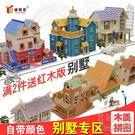 diy模型木質房子手工制作立體拼圖成人建筑積木玩具禮物  hh507『美鞋公社』