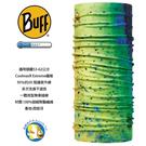 [西班牙製 BUFF] Coolmax 海上藍眼淚 防曬透氣 頭巾;BF100167;蝴蝶魚戶外