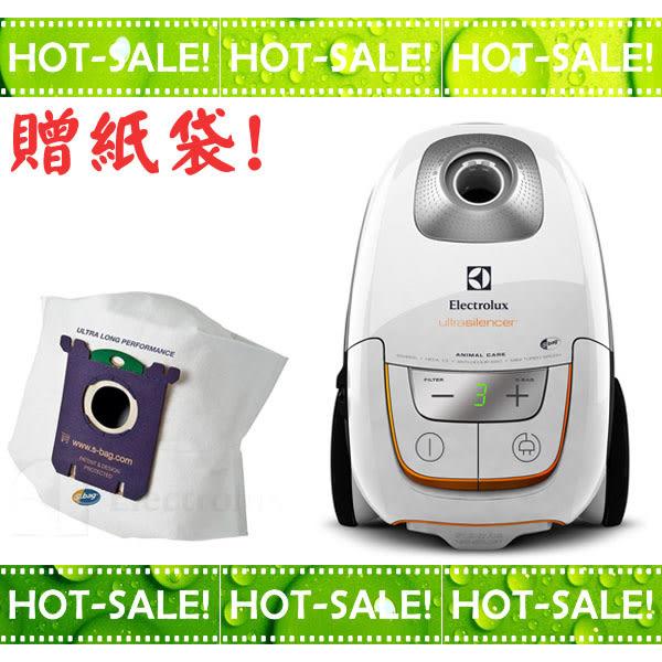 《現貨立即購+贈超多紙袋》Electrolux UltraSilencer ZUS4065 / ZUS4065PET 伊萊克斯 靜音吸塵器