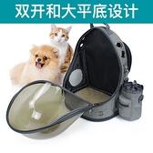 透明背貓包外出便攜貓背包太空艙寵物包貓咪外出包貓書包太空狗包快速出貨
