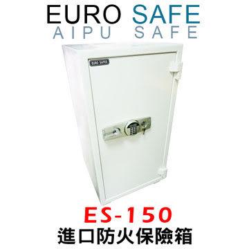 速霸超級商城㊣EURO SAFE防火型電子密碼保險箱 ES-150