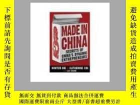二手書博民逛書店Made罕見in China: Secrets of China