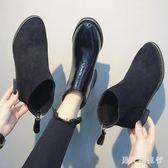 中大尺碼平底短靴 2019春季新款韓版加絨馬丁靴英倫短筒粗跟靴子 DR10545【男人與流行】