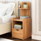 簡約現代床頭櫃簡易臥室床邊櫃收納櫃宿舍經濟型儲物櫃子igo【搶滿999立打88折】