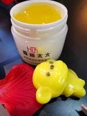 女星文汶親研猴爺防疫保養 創新研發猴爺太太薑黃植萃凍膜50g