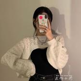 秋季2020新款設計感不規則針織衫薄款上衣女韓版短款鏤空罩衫外套