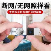 小型攝像機超高清夜視無線wifi手機遠程監控器家用室內錄像攝像頭
