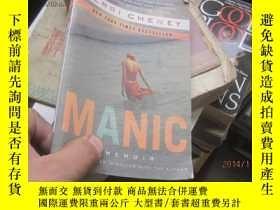 二手書博民逛書店罕見manic515219636 cheney harper 出