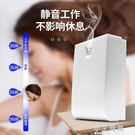 酒店大堂香薰機精油霧化擴香機加香機家用自動香氛機商用噴香機 小艾時尚NMS