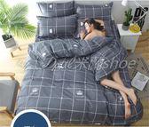 床笠  床罩 床笠床單件宿舍三件套床罩席夢思保護套防塵罩被套1.5/1.8m四件套