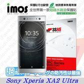 【愛瘋潮】索尼 Sony Xperia XA2 Ultra  iMOS 3SAS 防潑水 防指紋 疏油疏水 螢幕保護貼