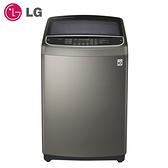 [LG 樂金]17公斤 第3代DD直立式變頻洗衣機-不鏽鋼銀 WT-SD179HVG