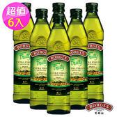 【西班牙BORGES百格仕】Arbequina阿爾貝吉納橄欖油6入組