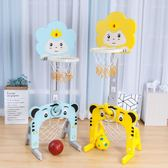 兒童籃球架可升降足球門室內外家用寶寶投籃架籃框小男孩球類玩具