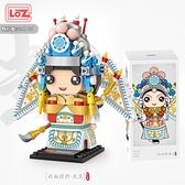 小顆粒積國潮京劇人物積木模型 智力開發成人拼圖益智玩具拼裝 兒童益智玩具 早教玩具