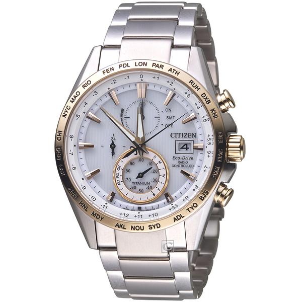 星辰CITIZEN GET'S系列鈦金紳士電波計時腕錶 AT8156-87A