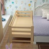 實木拼接床兒童床帶護欄嬰兒床大床邊床加寬床定做小床無漆經濟型FA【全館免運可批發】