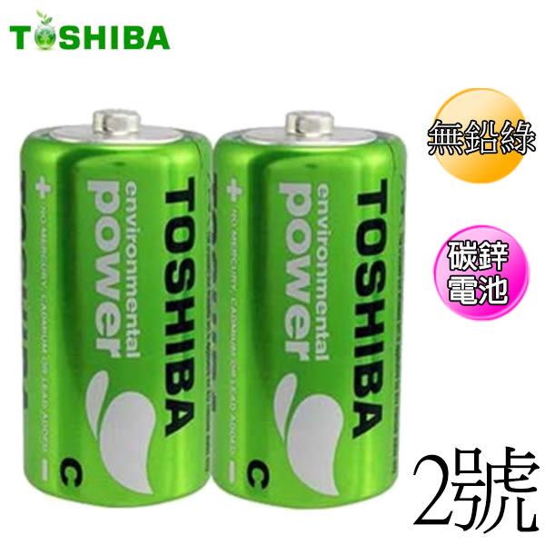 東芝Toshiba 2號 碳鋅電池 2入