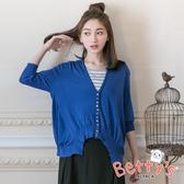 betty's貝蒂思 純色排扣針織衫(深藍)