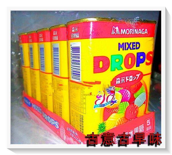 古意古早味 森永 多樂福水果糖(5罐裝/每罐180g)古早味 懷舊零食 鐵罐 水果 台灣水果 乳酸