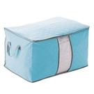 加寬型透明可視竹炭棉被收納袋 90L 三層面料 棉被袋 衣物袋 整理袋【SA080】《約翰家庭百貨