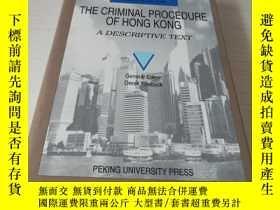 二手書博民逛書店THE罕見CRIMINAL PROCEDURE OF HONG KONG(A DESCRIPTIVE TEXT)(