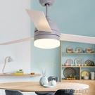 吊燈扇 法櫻北歐吊扇風扇燈電風扇吊燈客廳...
