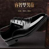 男士皮鞋夏季新款商務正裝休閒潮鞋韓版尖頭英倫透氣內增高男鞋子『新佰數位屋』