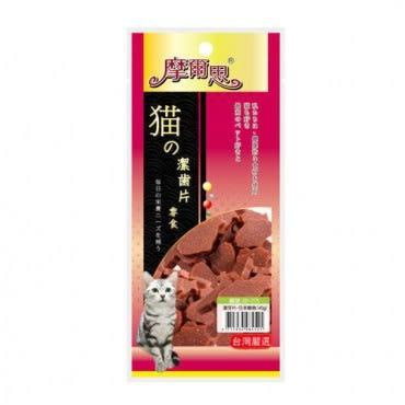 Mores 摩爾思 貓潔牙片 日本鮪魚 40g x 4包入