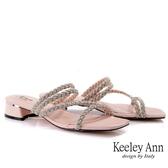 Keeley Ann夏季定番 一字編織水鑽低跟方頭拖鞋(粉紅色) -Ann系列