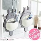 卡通龍貓造型吸盤式牙刷架 置物架