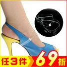 超值4雙 隱形透明高跟鞋繞腳束鞋帶【AF02012-4】99愛買生活百貨
